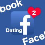 Facebookが出会い系業界に本格参入で婚活盛況!