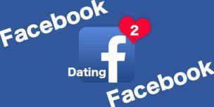 Facebookが出会い系業界に本格参入!